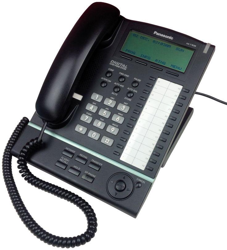 Panasonic KX-T7636 £74.85 From HeyMot Communications