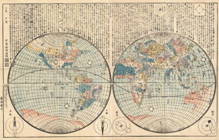 Cette carte du monde a été créée au Japon par Ryukei Tajima avec les connaissances locales de l'époque et montre comment l'ile était isolée dans ses connaissances du monde jusqu'à cette époque. On y voit par exemple la Californie représentée comme un île, l'Australie est reliée à ses voisins et à une mythique Terre Australe …