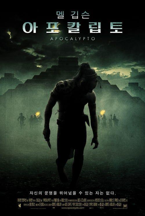 film apocalypto gratuit