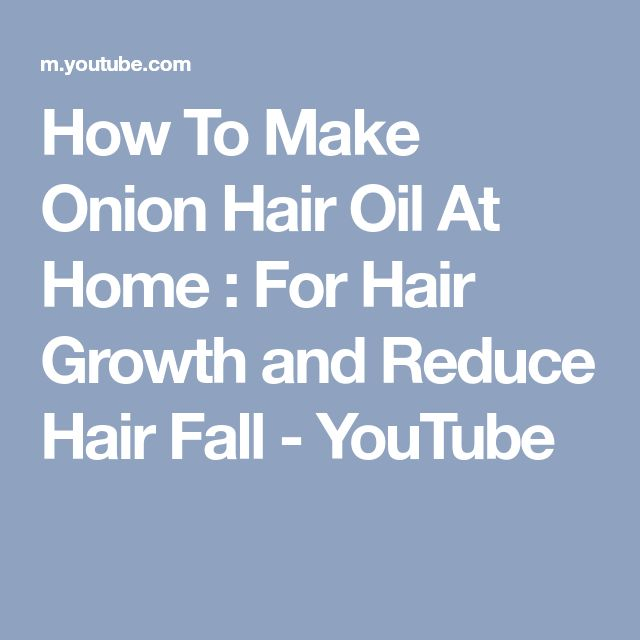 How To Make Onion Hair Oil At Home : For Hair Growth and Reduce Hair Fall - YouTube