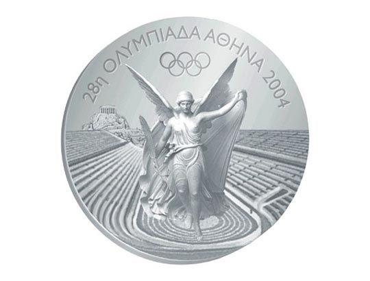 Athens 2004 Medal