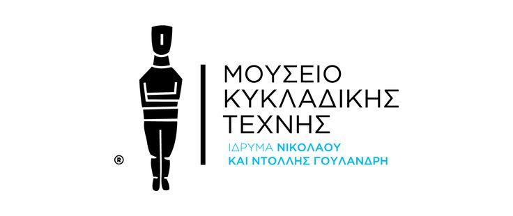 ΛΟΓΟΤΥΠΑ / G-M kikladikis