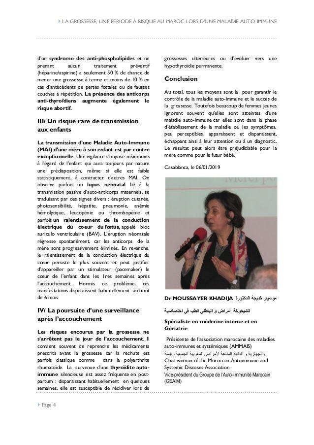 Epingle Sur Association Marocaine Des Maladies Auto Immunes Et Systemiques