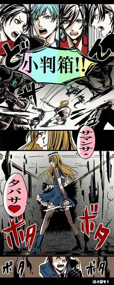 大阪城で信濃連れて来たらボーナス上げるって言われた刀達 - とうろぐ-刀剣乱舞漫画ログ