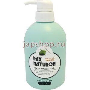 Кондиционеры для всех типов волос, 055174 Натуральный кондиционер на основе масла жожоба, Pax Naturon, 500 мл