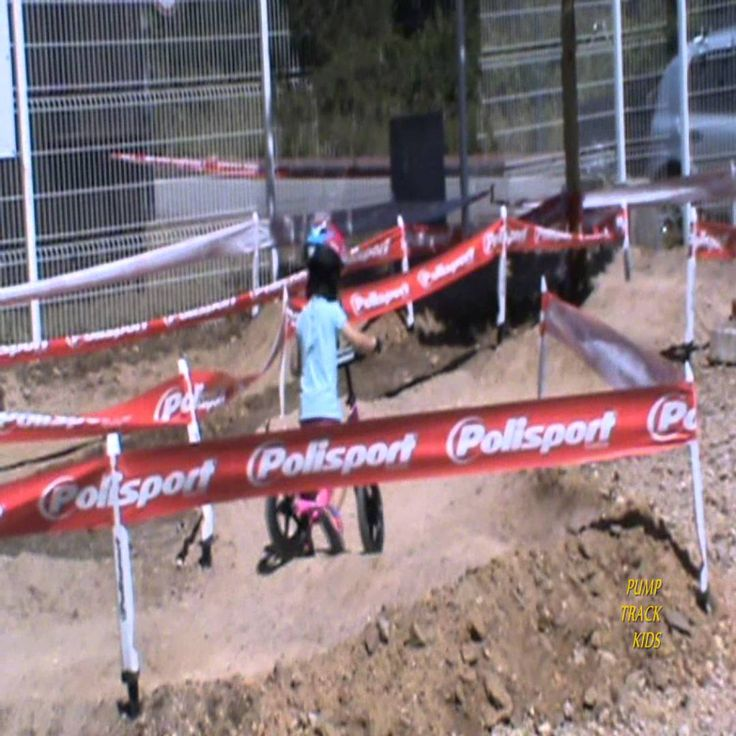 Parque Praia das Rocas Pump Track Kids