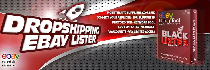Black Lister | Ebay DropShipping Auto Lister