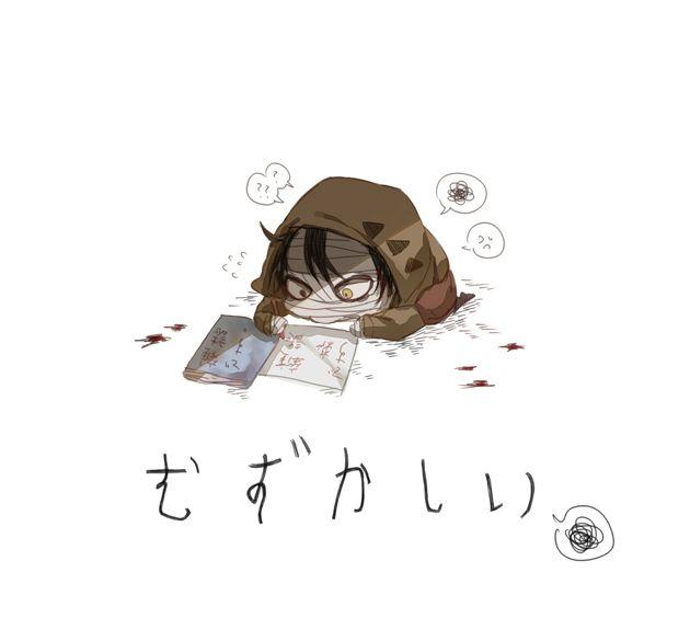 殺戮の天使ログ [7]