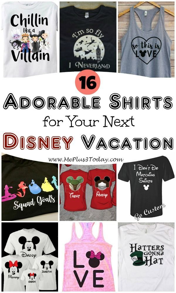 16 Adorable Disney Vacation Shirts - Perfect ideas for your next trip to Disney!