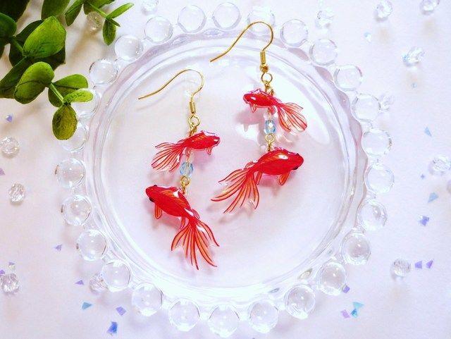 金魚(琉金)*ピアス/イヤリング