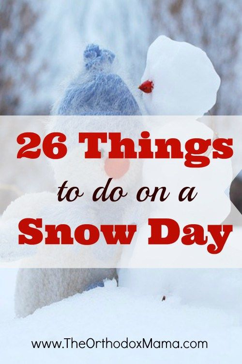 Are your kids tired of being stuck inside on a snow day?  They'll never be bored again with these activities!  Discover 26 Things to Do on a Snow Day.