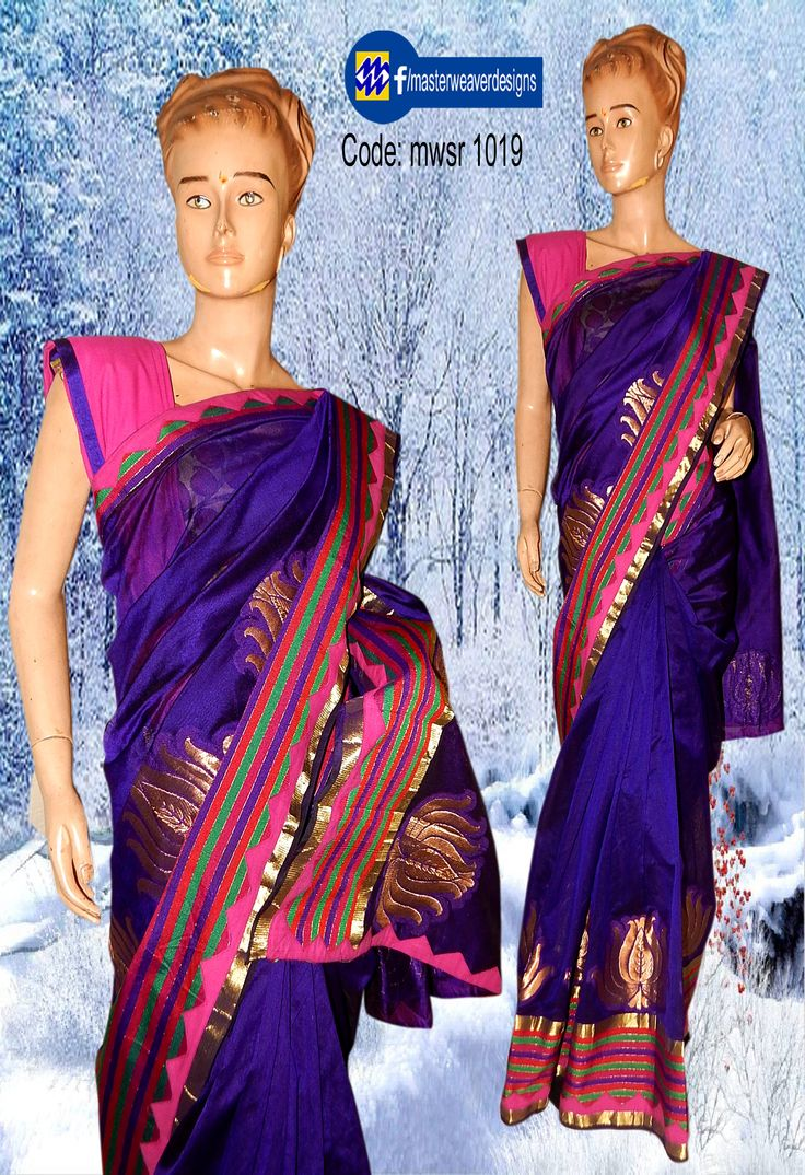 Chenderi skirt bordered lotus designed fabric is designed with temple  patching with mangalagiri fabric. And mangalagiri blouse is given for  this saree Code:mwsr 1019 Price: 1750 ( bulk buyers / wholesale / boutiques / Retail shops for trade  inquiries please contact our whatsapp no 8801302000)
