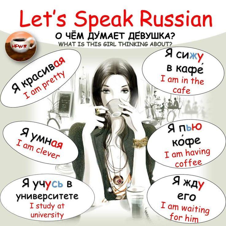 506 besten russisch lernen bilder auf pinterest russisch lernen russische sprache und sprachen. Black Bedroom Furniture Sets. Home Design Ideas