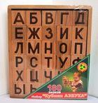 Деревянные кубики Алфавит 30 дет.