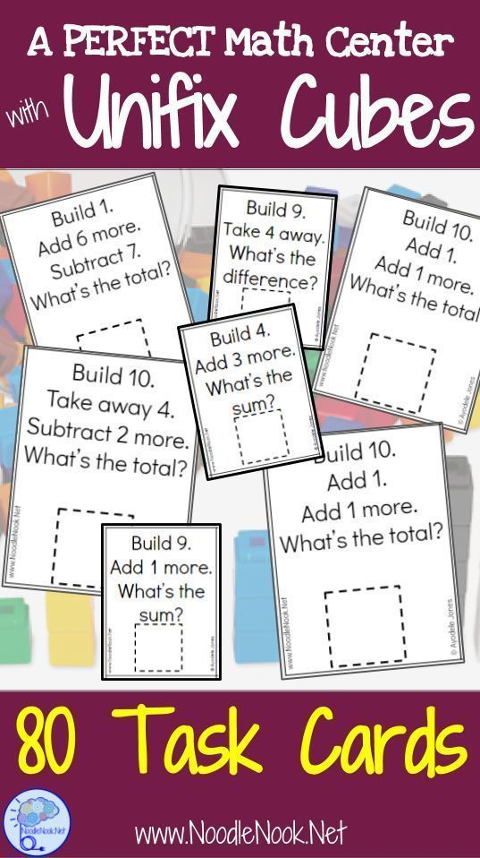 Unifix Cubes Task Cards are perfect for students with Autism and those with multiple profound disabilities� or even early elementary and special education.
