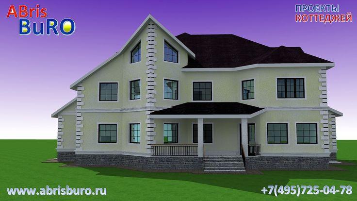 Двухэтажный дом с мансардным этажом