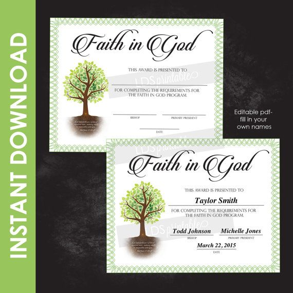 Faith In God Award LDS Printable instant download by LDSPrintable