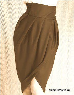 Варианты моделирования юбки-тюльпан | Красиво шить не запретишь!