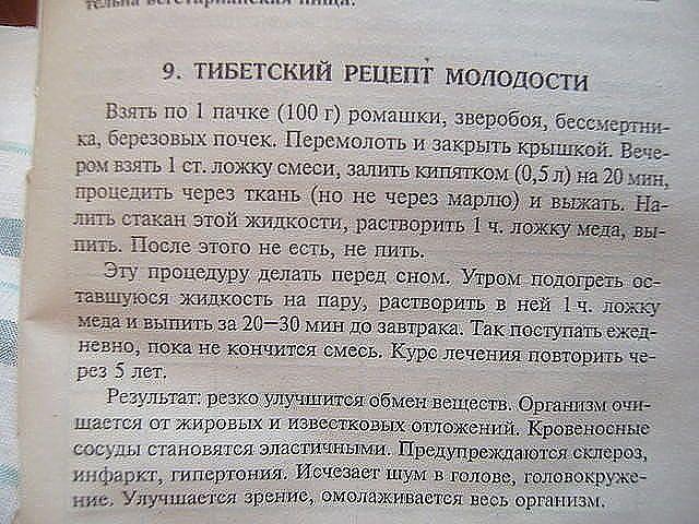(42) Одноклассники