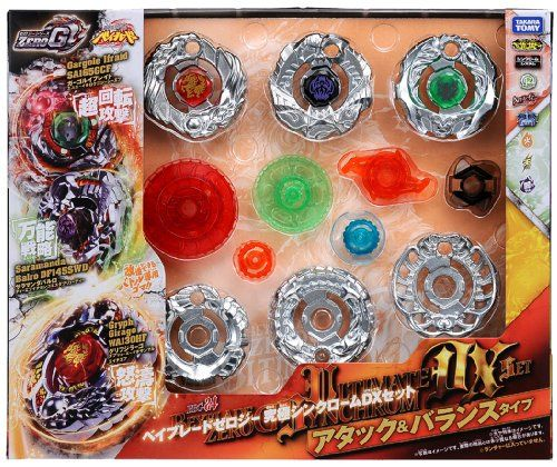 how to buy a beyblade