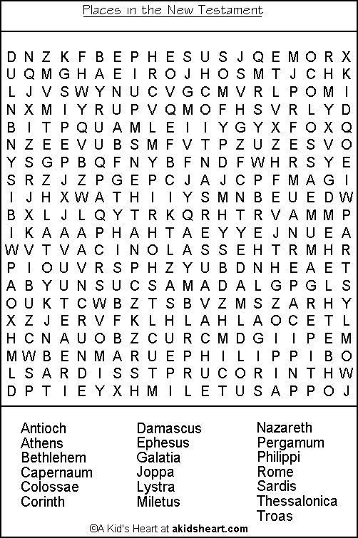 Hard Printable Word Searches for Adults Powered by