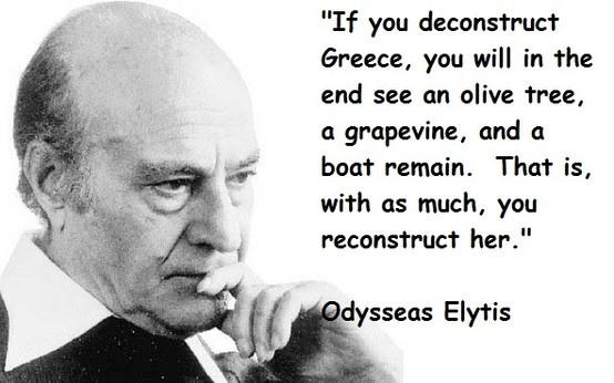 Odysseus Elytis