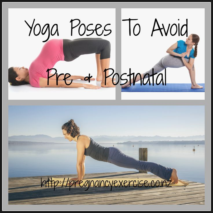 diastasis recti exercises   Avoid these Yoga poses to prevent Diastasis Recti during Pregnancy