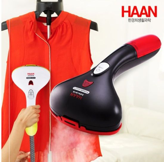 Korea HAAN Power Handy Steam Iron HI400 Quick Warm Up 10Seconds Lightweigh 600g  #HAANKoreaCoLt