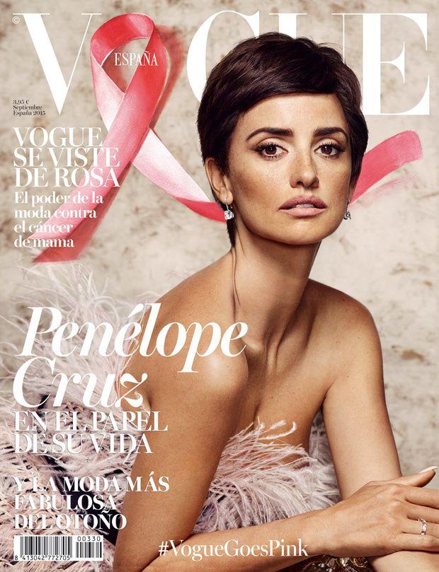 Penélope Cruz lidera el movimiento #VogueGoesPink en la portada del número de septiembre © Fotografía: Nico Bustos / Realización: Belén Antolín