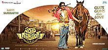 Sardaar Gabbar Singh Music Download, Sardaar Gabbar Singh Mp3 Songs Download, Sardaar Gabbar Singh Audio Songs Download, Sardaar Gabbar Singh Songs Download, Sardaar Gabbar Singh Mp3 Download, Sardaar Gabbar Singh Telugu Audio Download, Sardaar Gabbar Singh Telugu Mp3 Songs Download, Sardaar Gabbar Singh Audio Songs Download Free,Sardaar Gabbar Singh  Movie Songs Download,Sardaar Gabbar Singh