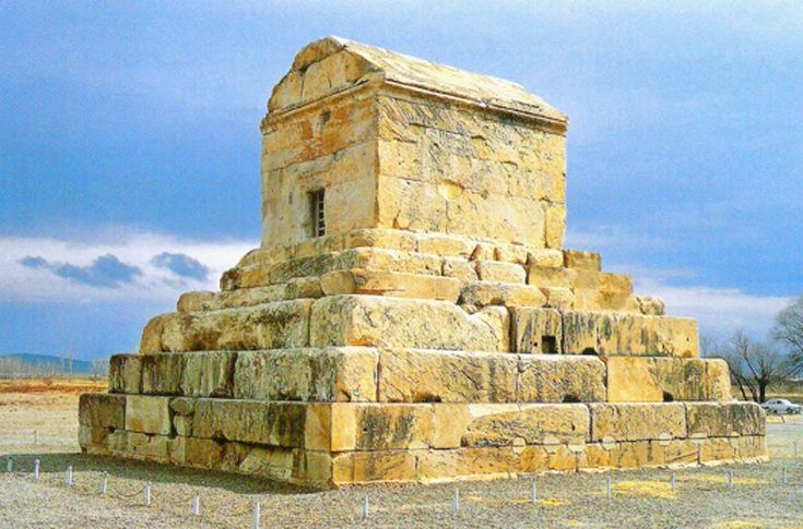 Tomb of Cyrus the Great Royalty Free Stock Photos. Tomb of Cyrus the Great. http://iranparadise.com/
