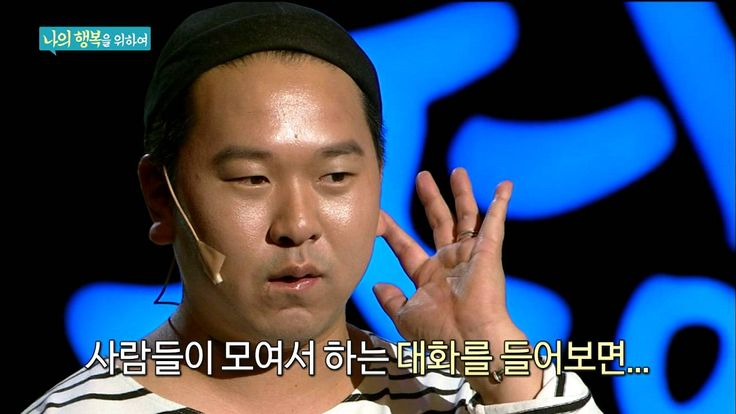 경리단길 '장진우식당'대표 장진우_청춘진담