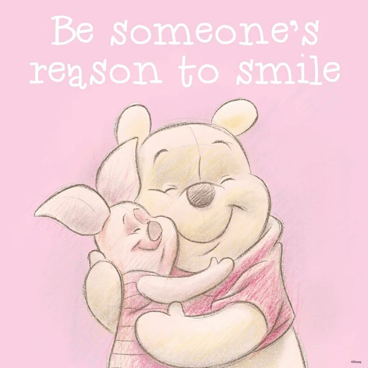 Cute pooh quote
