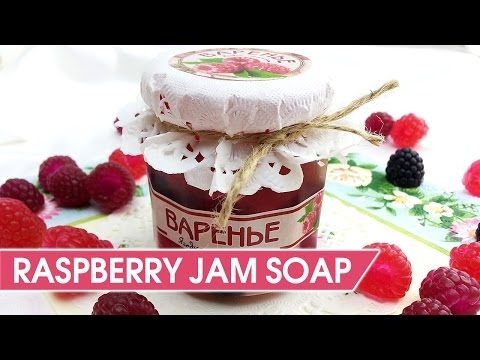 Best 25 prank gifts ideas on pinterest diy christmas pranks 13 diy raspberry jam soap funny prank gift idea youtube solutioingenieria Choice Image
