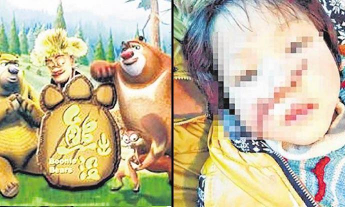Tiru Adegan Film Kartun, Bocah Ini Terjun Dari lantai 11 Gunakan Payung http://indonesiatoday.id/wp-content/uploads/2017/03/image-1-10.jpg MALANGTODAY.NET– Banyak orang tua yang melakukan pekerjaan bahkan pergi bekerja dengan meninggalkan buah hatinya sendirian di rumah dengan serial kartun kesukaanya. Namun seorang bocah di Xianjing mengalami nasib naas usai menyaksikan kartun favoritnya, 'Boonie Bears'. Memang benar bahwa anak-anak belajar banyak dari menont