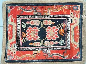 Tibet-Teppich-Satteldecke-Antik-Khaden-asiatisch-China-Kelim