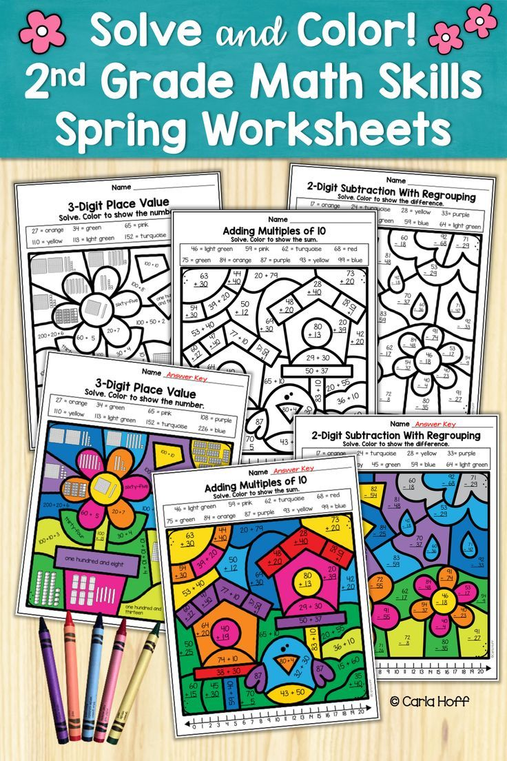 small resolution of 2nd Grade Math Spring Worksheets   2nd grade math
