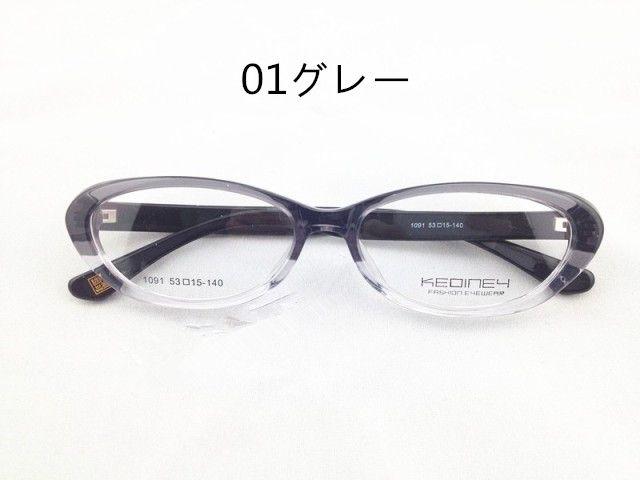 メガネは童顔を大人っぽく仕上げる事が 出来る魔法のアイテム。大人っぽいメガネ男子女子に変る!   1.東京眼鏡安いオーバルメガネフレーム眼鏡専業品質ブランド正規品メガネ超薄い超軽量度付きレンズ対応男女おしゃれ お洒落でセンスある、オーバル型眼鏡。 高質TR-90を採用...