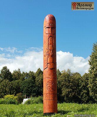 Капище Бога Рода - 2 метра