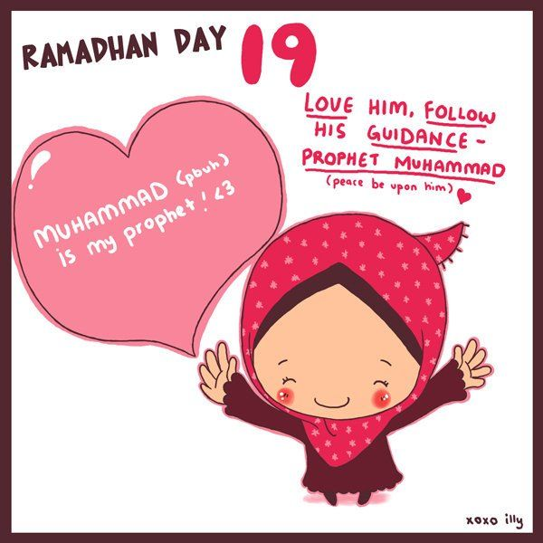 owh so muslim osm ramadan