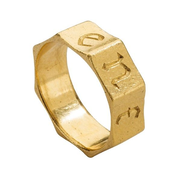 Black Letter Posy Ring Date: 15th century Culture: British Medium: Gold Dimensions: Circumference: 53.1 mm.; weight 8.3 g.; US size 6 ½; UK size M ½ Met Museum