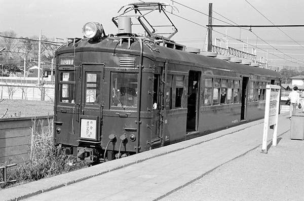 下河原線 東京競馬場前 (1973年3月28日)