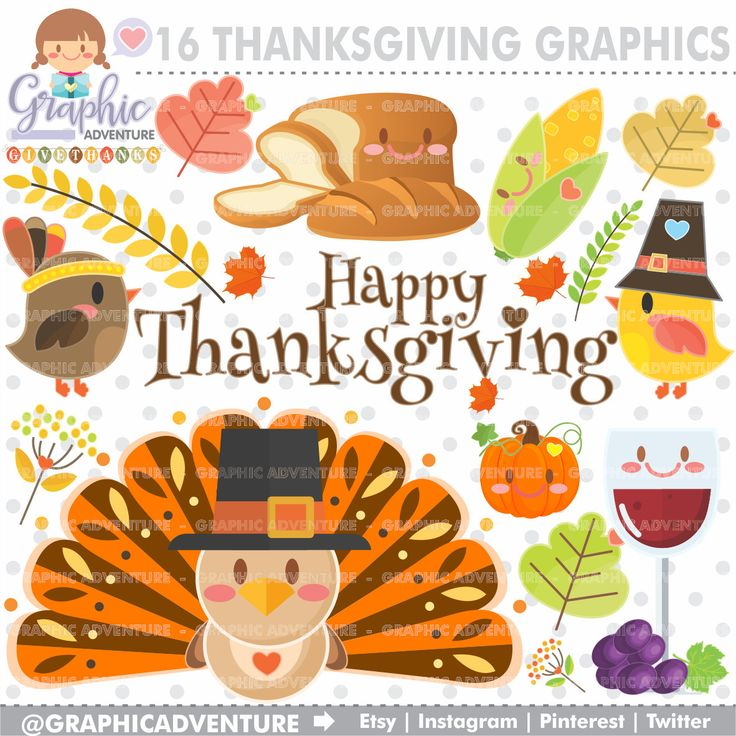 Thanksgiving Clipart, Thanksgiving Graphic, COMMERCIAL USE, Kawaii Clipart, Thanksgiving Party, Thanksgiving Celebration, Thanksgiving DIY