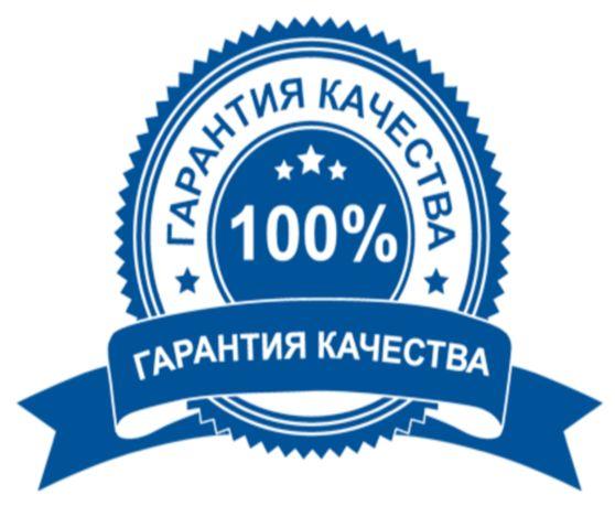 Фильтры для очистки воды в г.Видное и Московской области системы очистки воды бытового назначения, предприятий