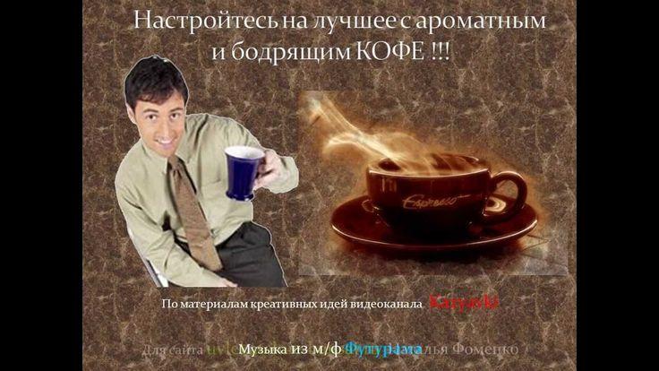 Art on coffee: Кофейный Дизайн. Кофейный креатив