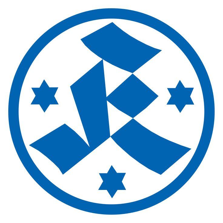 Stuttgarter Kickers Logo - Stuttgarter Kickers – Wikipedia