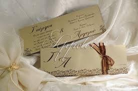 Αποτέλεσμα εικόνας για πρωτοτυπα προσκλητηρια γαμου σε κουτι