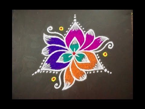 Simple Rangoli Design With Beautiful Colours Dots 7x4 For