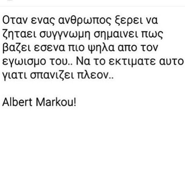 #signomi_megali_lexi #me_logia_i_me_praxeis #idiotonoima #appreciate #killtheego #