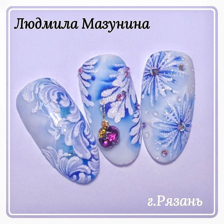 9 отметок «Нравится», 1 комментариев — Материалы для дизайна ногтей (@nika_nagel) в Instagram: «Представляем вам работы от Людмилы Мазуниной из г. #Рязань @lnail_studio62 @nikanagel_ryazan…»